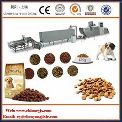 Pet food machine extruder