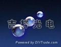球透鏡 4