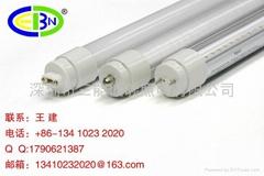 LED光管