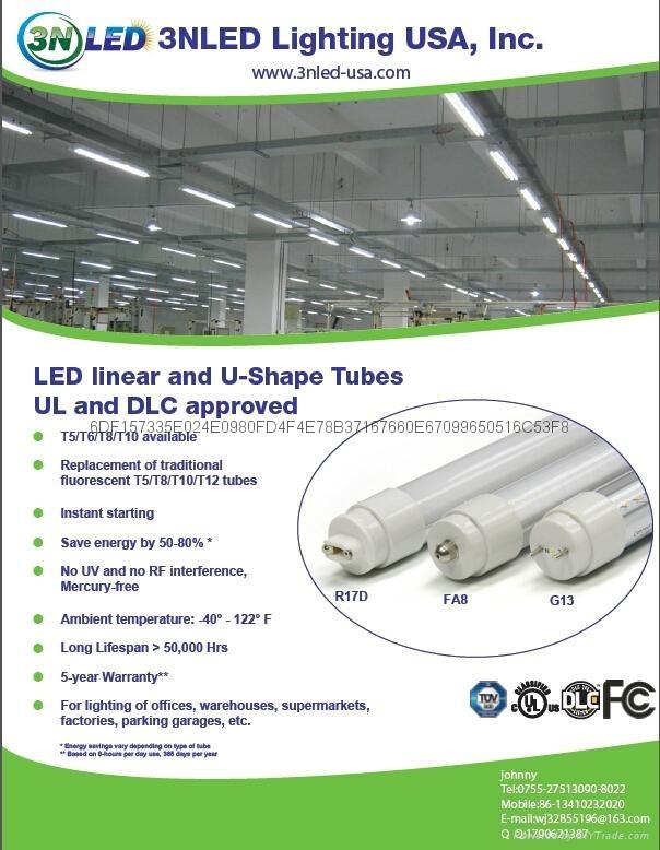 T8 LED日光灯 14W 2