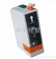 T1371墨盒