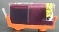 HP685墨盒