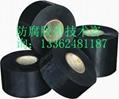 980防腐胶带