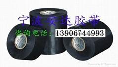 聚乙烯防腐帶
