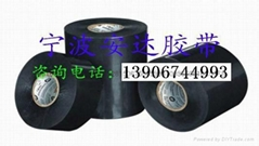 cold wrap tape/polyethylene tape