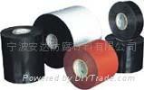 polyethylene tape inner tape