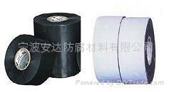 polyethylene tape