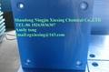 高密度聚乙烯板 1