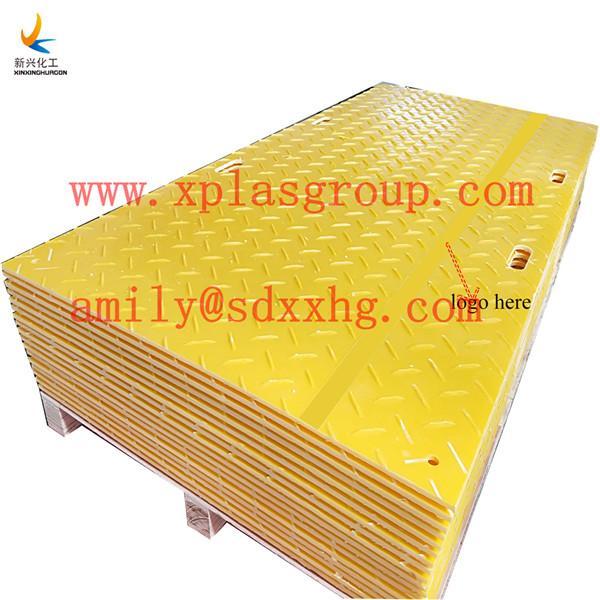 供應新興臨時鋪路板,臨時地面保護墊,HDPE鋪路板 1