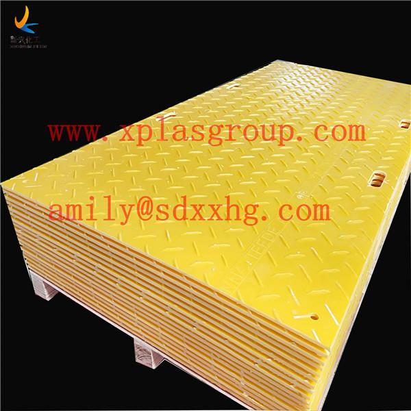 耐酸碱腐蝕泥濘路面專用 HDPE 地面保護墊,HDPE 鋪路板,塑料鋪路板 1