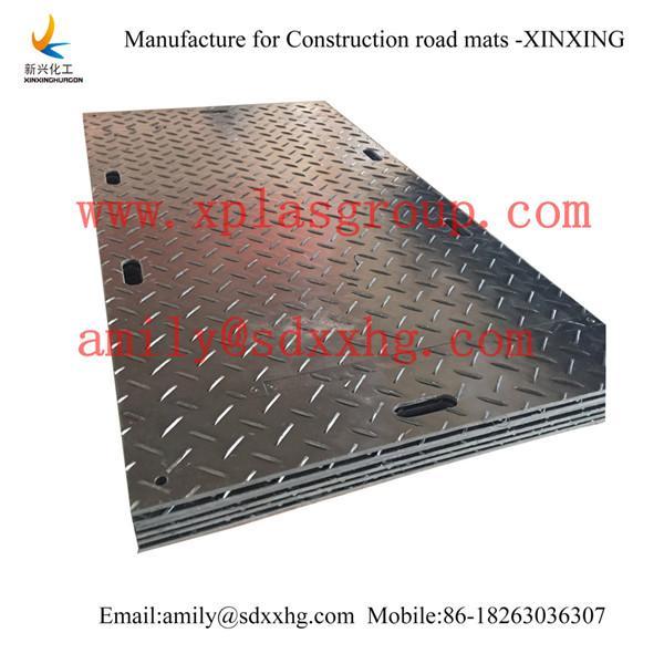 耐酸碱腐蝕泥濘路面專用 HDPE 地面保護墊,HDPE 鋪路板,塑料鋪路板 2