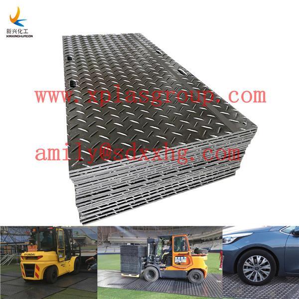 耐酸碱腐蝕泥濘路面專用 HDPE 地面保護墊,HDPE 鋪路板,塑料鋪路板 3