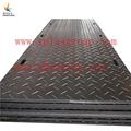 耐酸碱腐蝕泥濘路面專用 HDPE 地面保護墊,HDPE 鋪路板,塑料鋪路板 5