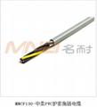 中度柔性拖链电缆