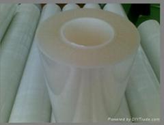 專業生產PP保護膜規格型號顏色齊全