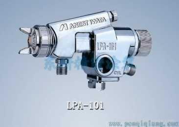日本岩田LPA-101小型低壓自動空氣噴槍 1