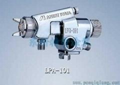 日本岩田LPA-101小型低壓自動空氣噴槍