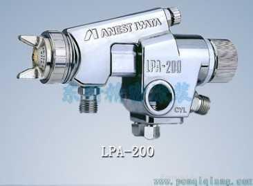 日本岩田LPA-200低壓機器人搭載自動噴槍 1