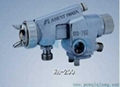 日本岩田WA-200自動大型噴