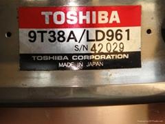 Vacuum Tube (Toshiba)