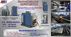 晶體式高週波焊接機