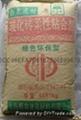 玻化砖粘合剂