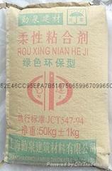 柔性陶瓷粘合剂