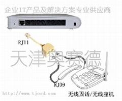 無線固話錄音盒