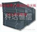 聚乙烯閉孔泡沫塑料板 3