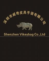 深圳市威奇皮具手袋厂