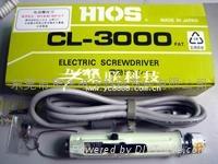 CL-3000电动螺丝刀 电批
