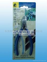 日本进口马牌MN-A05水口钳