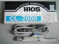 CL-2000无碳刷的电动螺丝刀