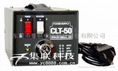 CLT-50电源