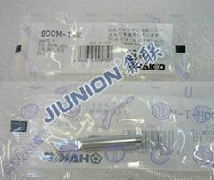 日本HAKKO白光900M系列900M-T-K烙铁头