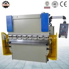 WC67Y Hydraulic Press Brake HPB-250T/6000