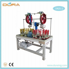 25 Spindle High Speed Braiding Machine&Braiding Machinery