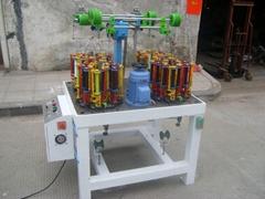 DR-8 High Speed Handbag Handle Making Machine for Handbag Making