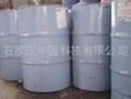二甲基硅油 2