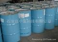 二甲基硅氧烷硅油 1