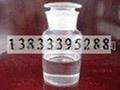 凍干機硅油