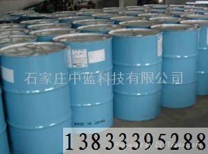 日化硅油 1