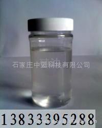 瓦克AK二甲基硅油 1