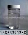 瓦克AK二甲基硅油