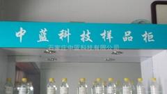 高溫導熱硅油