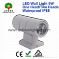 CE SAA Approved LED Wall Light 6W Two