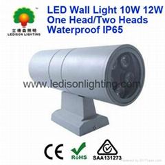 Waterproof IP65 LED UP Down Light 10W