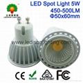 CE SAA UL CUL Approved Natural White Warm White COB 5W LED Spot Light Bulbs GU10