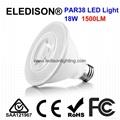 LED Lamp Light PAR38 COB 18W 2000LM E26 E27 PSE UL CUL SAA Listed