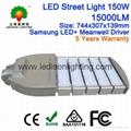 New Modular Designed LED Street Lamp